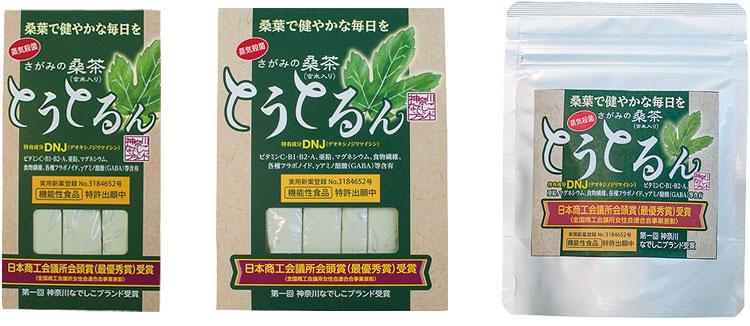 さがみの桑茶とうとるんの商品画像